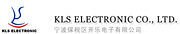KLS electronic co., LTD: логотип